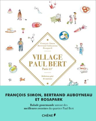 Village Paul Bert, Paris 11e