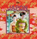 Japon NED