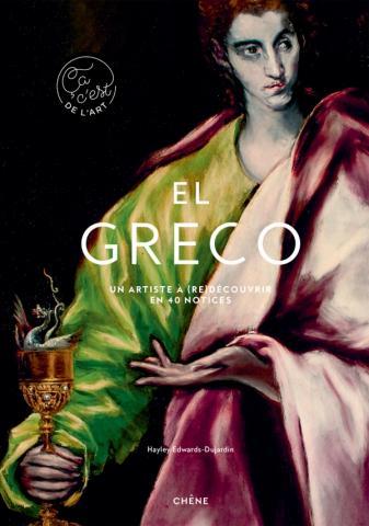 Ca c'est Le Greco